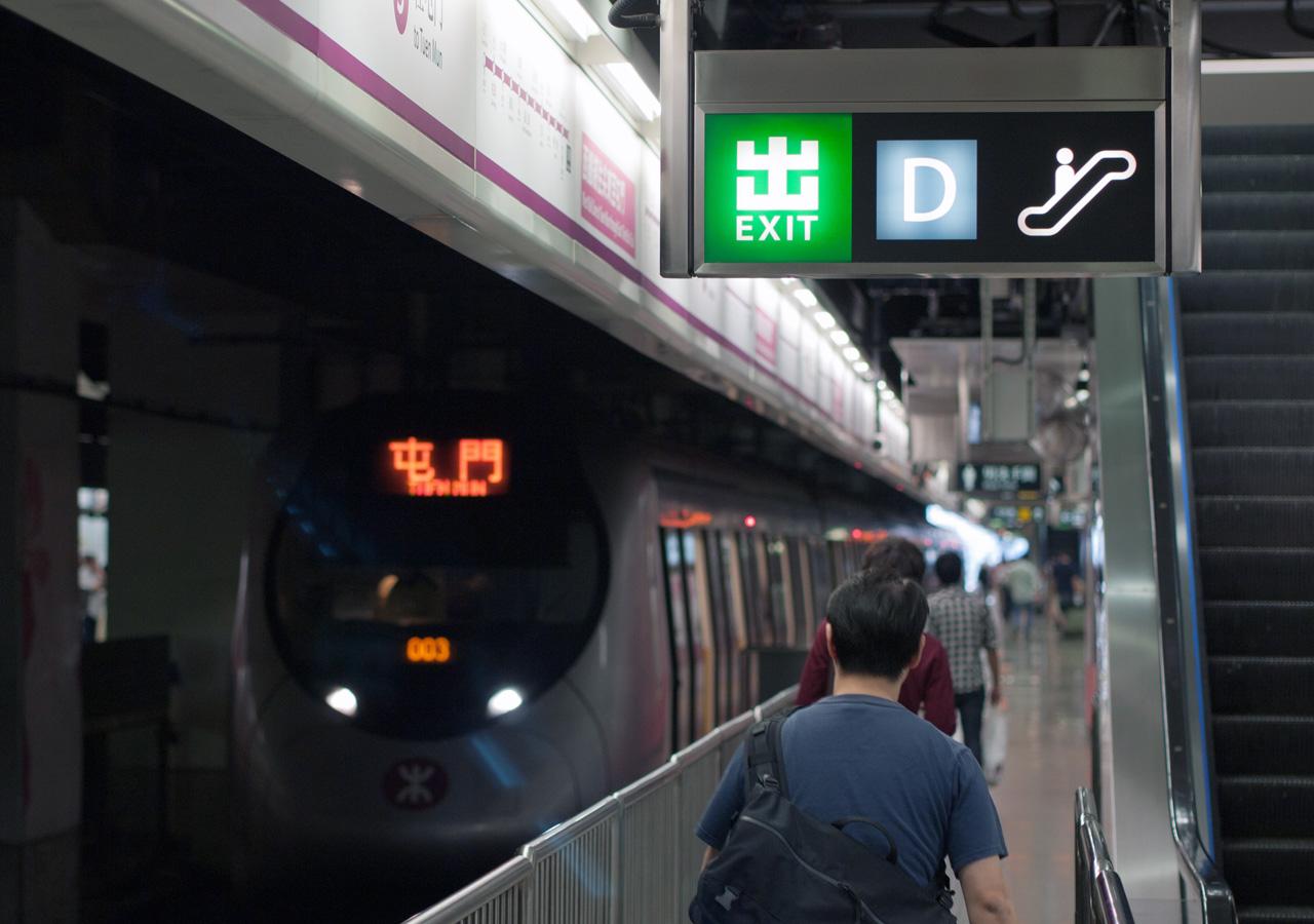 MTRC subway signage