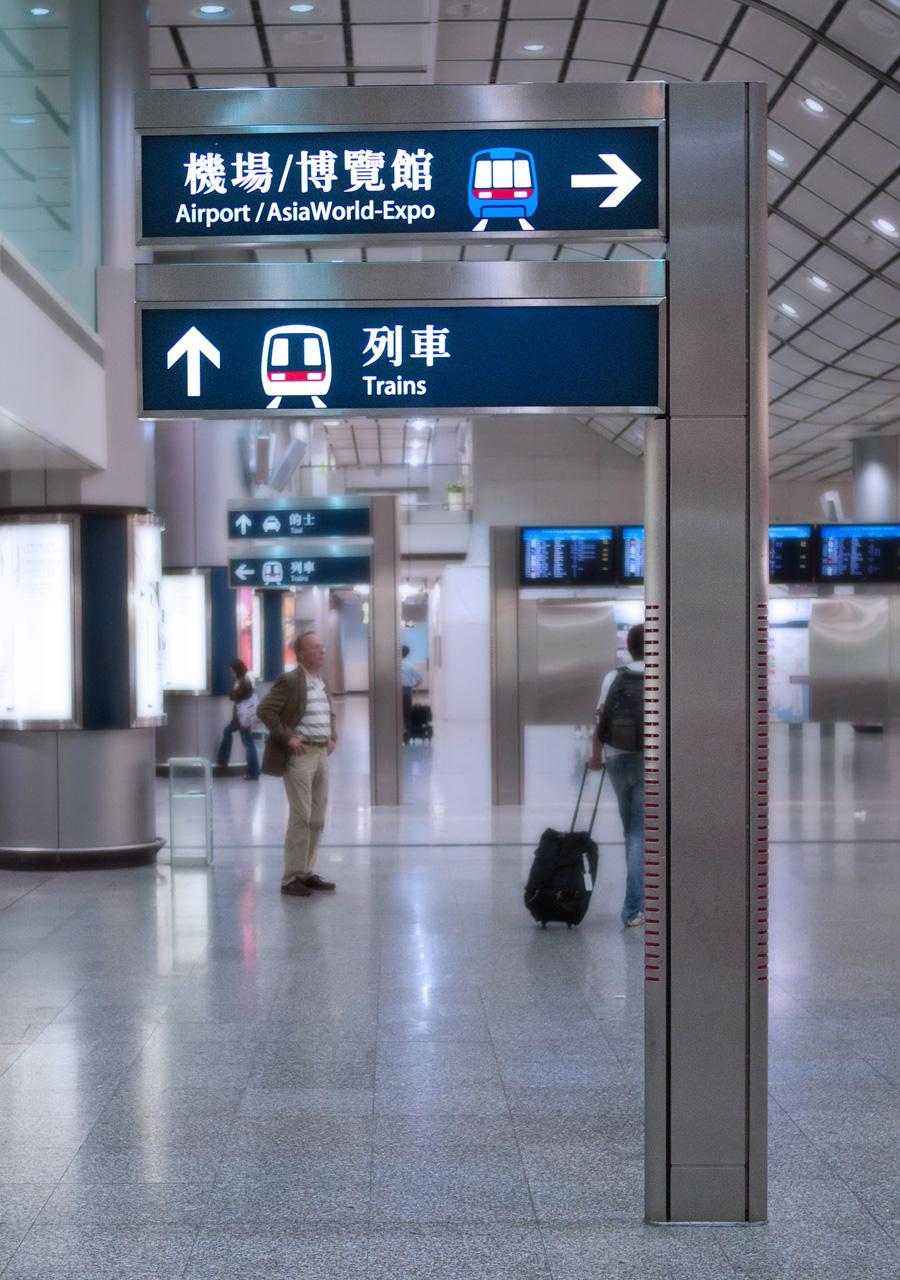 Bewegwijzering metro Hong Kong