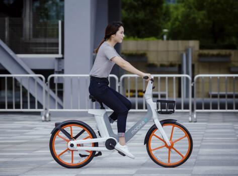Mobike E-bike
